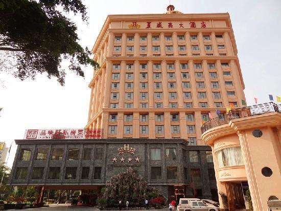 Hawaii Hotel: 酒店外景