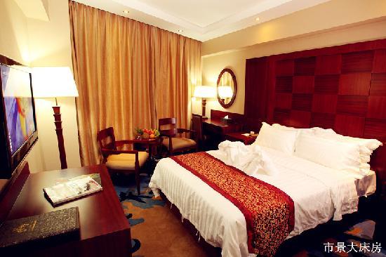 Hawaii Hotel: 市景大床房