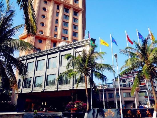 Hawaii Hotel : 酒店外景