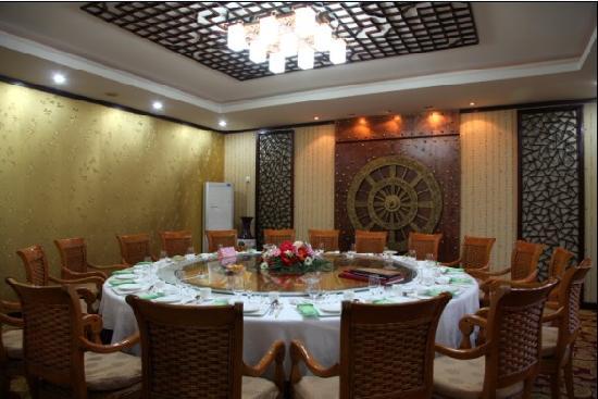 Shennong Zhuangyuan Hotel: 神农庄园酒店生态主题餐厅豪华包房