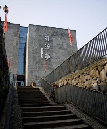 Atanglou Hotel