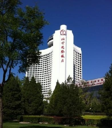 Beijing International Hotel :                   外景