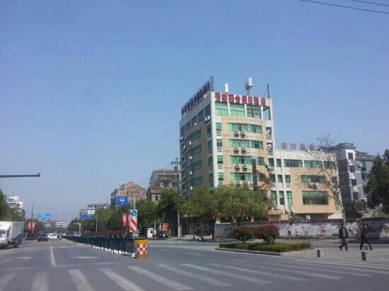 Xiangxie Lishe Holiday Hotel