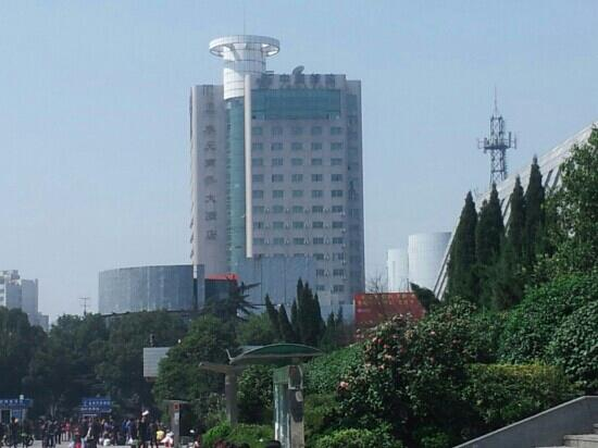 Taiyuan Business Hotel