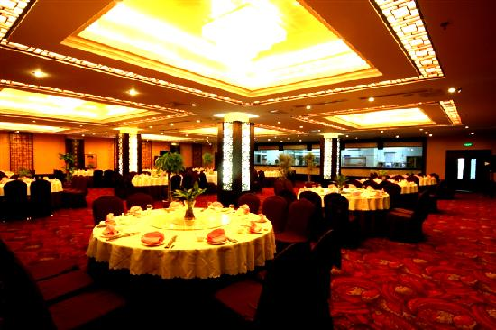 Yulong International Commerce Hotel : 御花园中餐厅