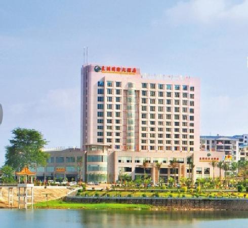 East Lake International Hotel : 酒店外景