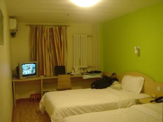 7 Days Inn (Qingdao Xianggang Middle Road) : 一般般