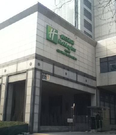 Holiday Inn Central Plaza:                   门口
