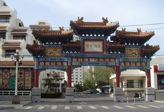 Donghu Resort