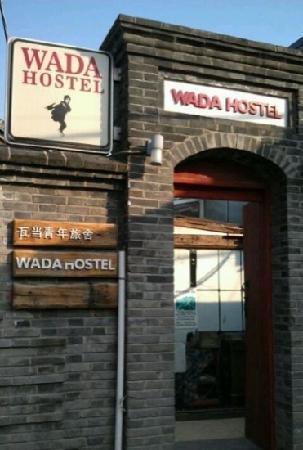 WADA Hostel:                   门口