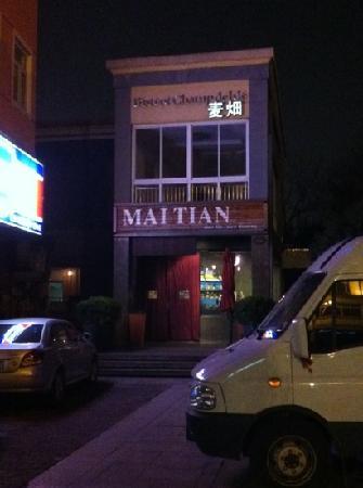 Maitian Restaurant(Bistro champ de ble) :                   餐厅