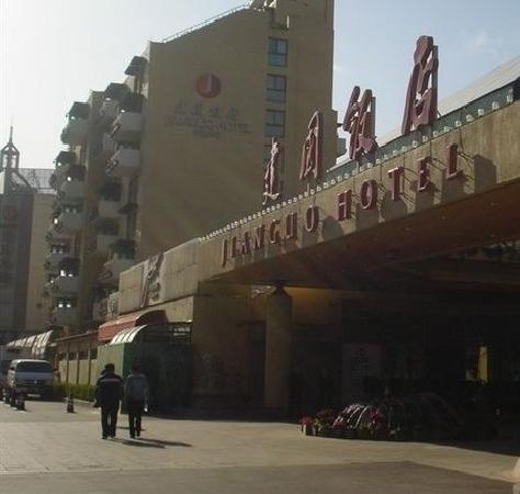 โรงแรม ปักกิ่ง เจี้ยนกั๋ว:                   门口