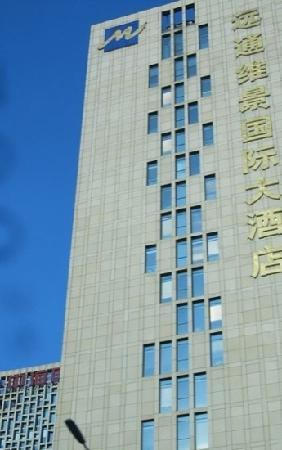 Grand Metropark Yuantong Hotel:                   外景