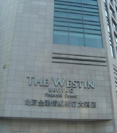 The Westin Beijing Financial Street:                   the westin