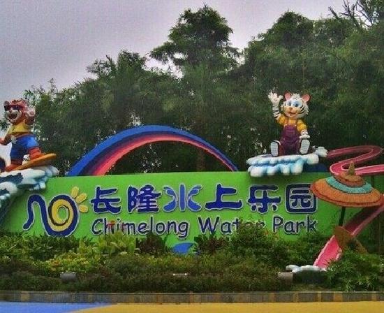 Parque Acuático Chimelong:                   水上乐园
