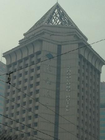 Zhaolong Hotel:                   还不错