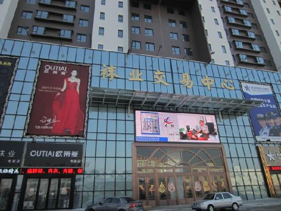 Liaoyuan, China:                                     1