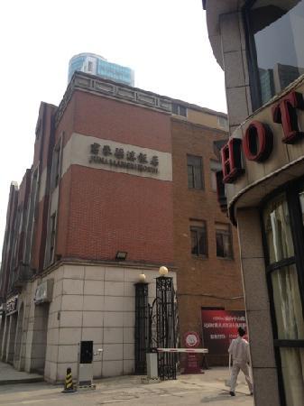 Wuxi Juno Liangxi Hotel:                   梁溪