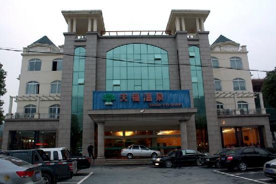 Tianfu Hot Spring Resort