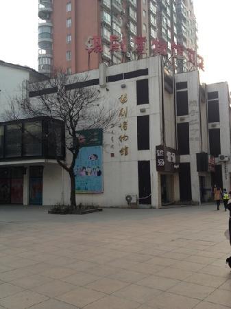 Wuxi Xi Opera Museum