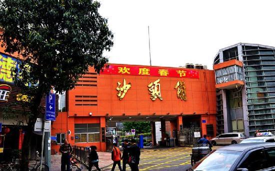 Shenzhen Shatou Cape