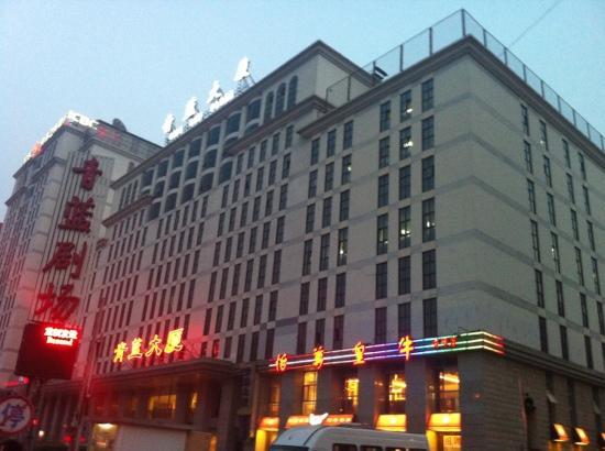 Qing Lan Plaza Hotel