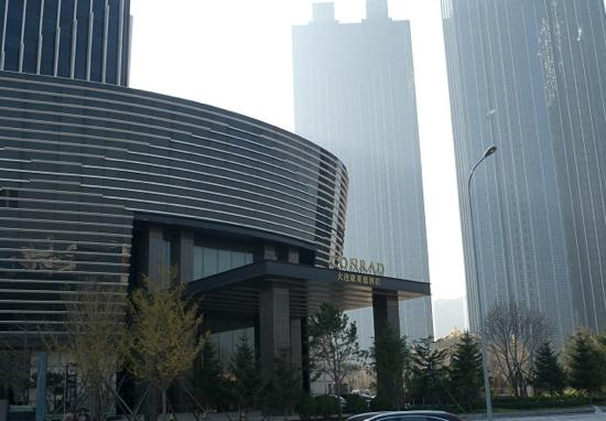 Conrad Dalian:                   大连康莱德酒店