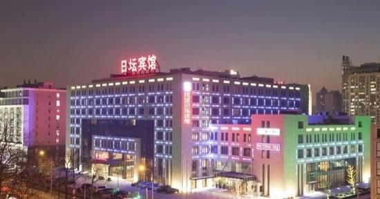 Ritan Hotel :                   日坛宾馆