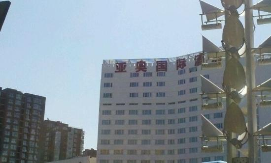 โรงแรมเบสท์ เวสเทิร์น โอแอล สเตเดียม ปักกิ่ง:                   亚奥国际酒店