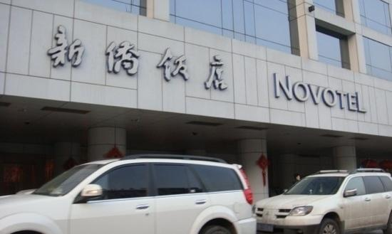Xinqiao Hotel Cafe