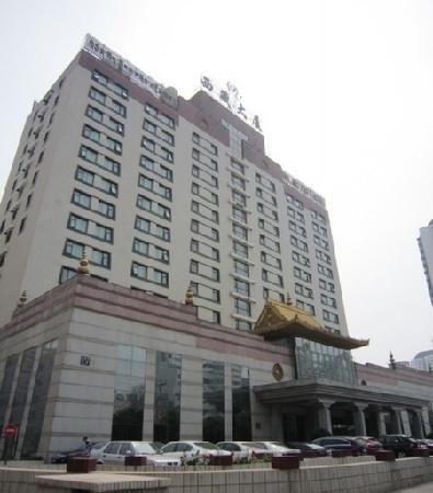 โรงแรมปักกิ่ง ทิเบต:                   西藏大厦