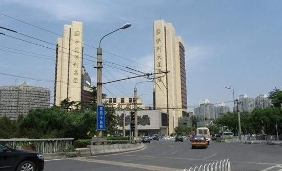 Poly Plaza Hotel:                                     保利大厦酒店