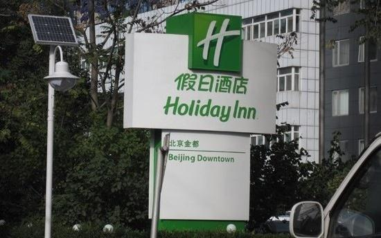 Jindu Holiday Hotel