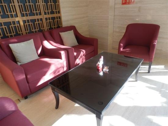 Days lnn Business Place Longwan Beijing:                   大堂