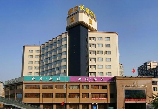 Crown International Hotel:                   外观