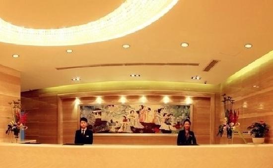 Mercure Chengdu North Hotel :                                     前台