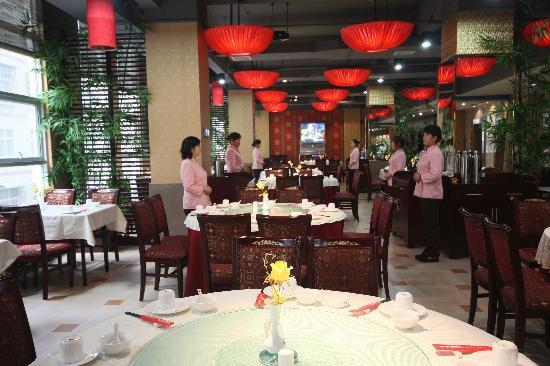 Kaiyuan Hotel: 酒店餐厅