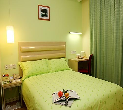 Rest Motel Jiaxing Zhongshan: 房间