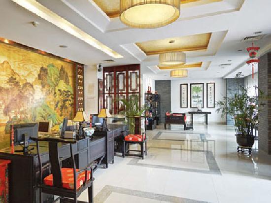 Scholars Hotel Suzhou Pan Men: 大堂
