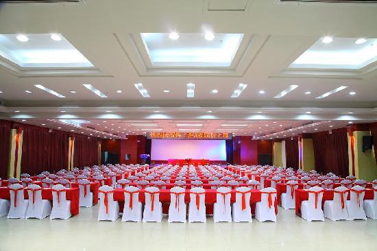 Meicheng Business Hotel: 一号会议室