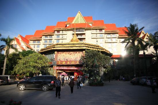 Golden Zone Hotel:                   hotel veiw