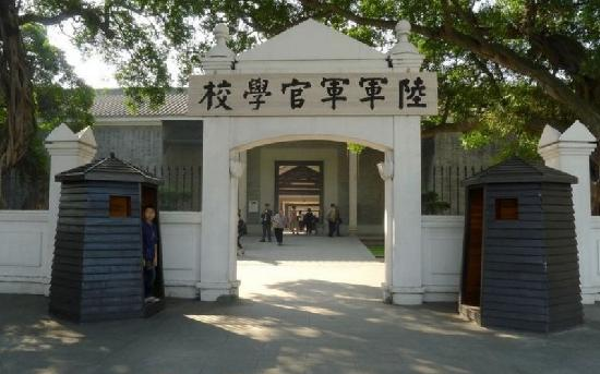 The Former Site of Whampoa Military Academy :                   黄埔军校旧址