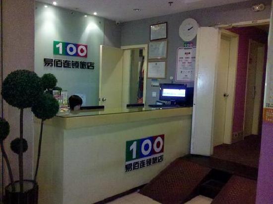 100 Hotel Wenzhou Jiangbin : 前台
