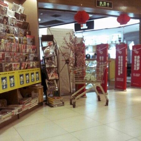 Dazhong Shuju Zhengda Square Shop