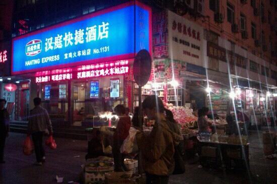 Hanting Express Baoji Railway Station