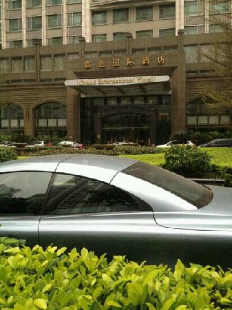 Guangzhou Grand International Hotel: 酒店外观