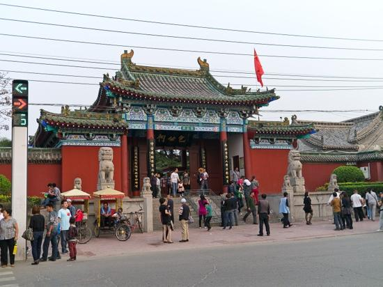 Bao Zheng's Ancestral Hall of Kaifeng: 开封包公祠