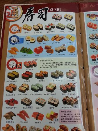 YuanTong Sushi (ZhangQing Road)