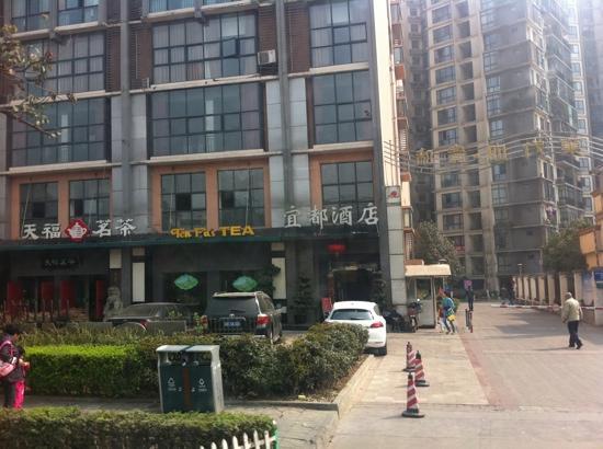 Yidu Business Hotel