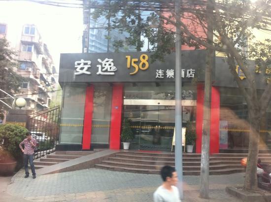 Home Inn Chengdu Yihuan Road Nansan Section Yulin North Road: 外观
